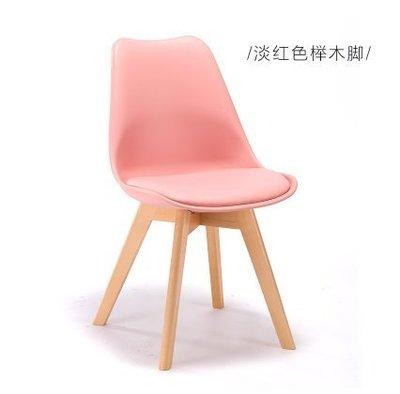 『格倫雅』伊姆斯椅現代簡約實木餐椅成人學生靠背書桌椅創意休閑北歐電腦椅^7692