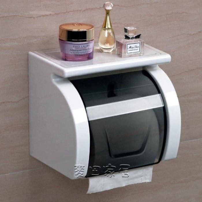 衛生紙架 衛生間紙巾盒廁所衛生紙捲紙筒免打孔防水捲紙架吸盤廁紙盒置物架