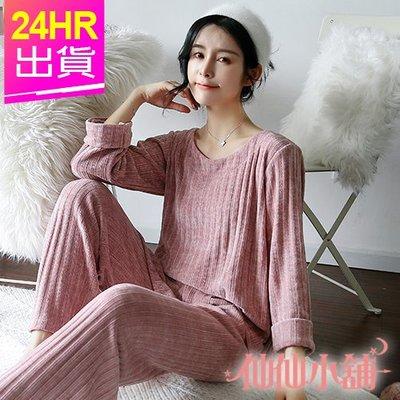 仙仙小舖 UA18185粉 二件式長袖成套睡衣 日系簡約休閒居家服