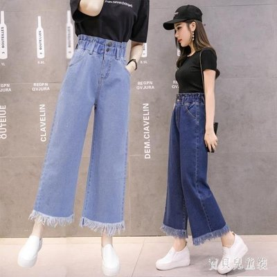 哆啦本鋪 九分闊腿牛仔寬褲 寬女生褲子2018大碼胖MM顯瘦秋粗腿 962D655