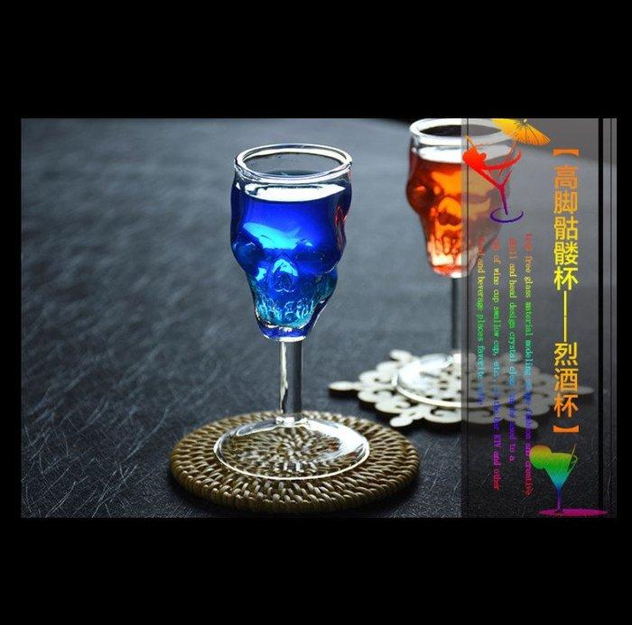 玻璃高腳杯-骷髏頭高腳杯 烈酒杯 雞尾酒杯 調酒杯 創意造型酒杯_☆優購好SoGood☆
