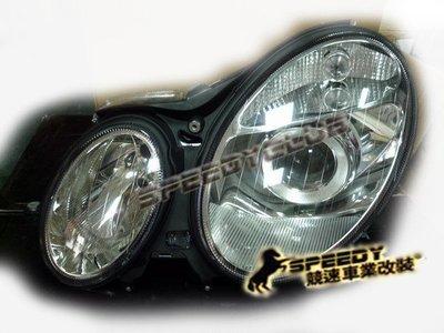 BENZ 賓士 02-06 W211 原廠型大燈