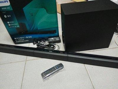 福利品 Philips飛利浦 3.1聲道 藍牙Soundbar HTL3160B 取代 HTL2183B JY5801