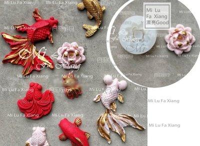 麋路花巷☆。3D立體小蓮花。矽膠模。烘培模具頂級模具翻模模具巧克力模翻模色粉色膏