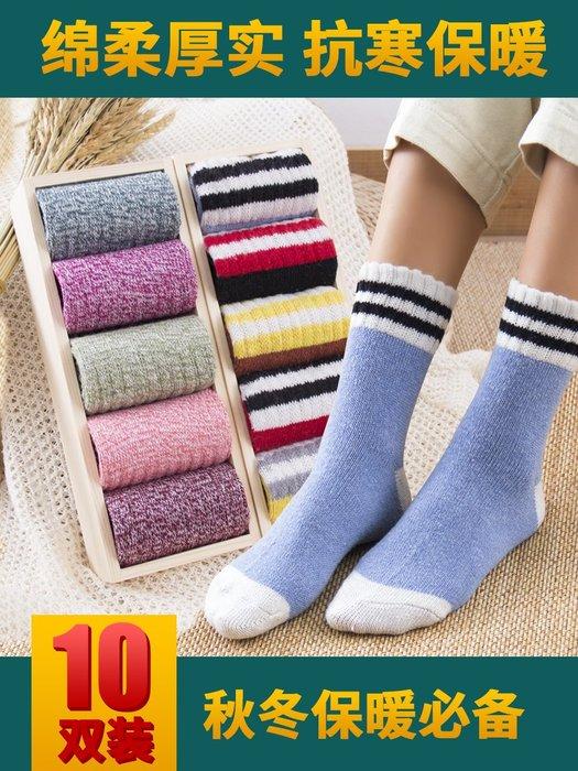 廠家~低價襪子女冬季中筒襪韓版學院風加厚加絨保暖毛線襪子秋冬韓國棉襪男