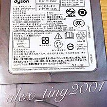現貨 全新原廠電池 +拆卸工具 DYSON V6 SV09 DC59 DC62 DC61 DC74 SV03 SV07 SV08 DC58 HH08
