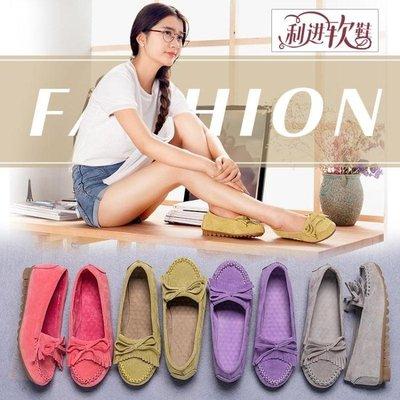 新款韓版開車單鞋平底社會護士鞋休閒牛筋底豆豆鞋女利進軟鞋--獨品飾品吧☂