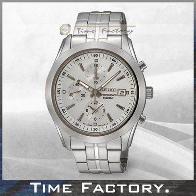 【時間工廠】全新原廠正品 SEIKO 鈦金屬三眼計時腕錶 清倉特賣 SNDA85P1