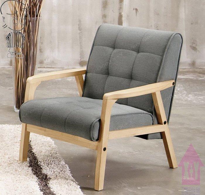 【X+Y時尚精品傢俱】現代沙發組椅系列-妮克絲 休閒沙發單人椅.橡膠木實木+高級棉麻布座墊.摩登家具