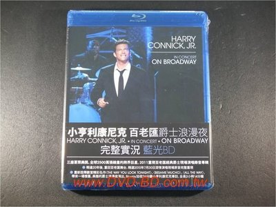 [藍光BD] - 小亨利康尼克 : 百老匯爵士浪漫夜完整實況 Harry Connick Jr. : In Concert On Broadway