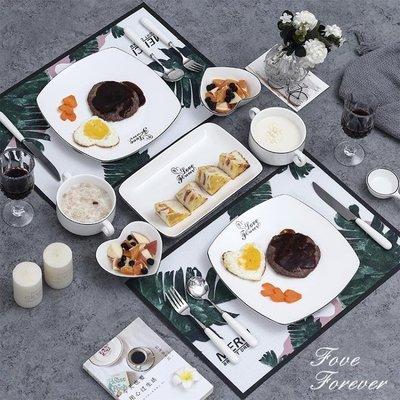 創意陶瓷西餐牛排盤子套裝簡約北歐式10寸西餐盤組合家用餐具刀叉