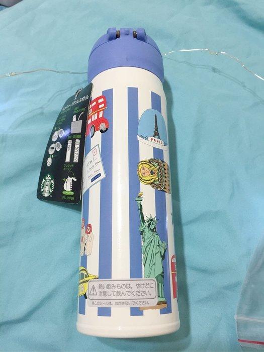 現貨! 日本帶回星巴克 絕版保溫杯,保冰保溫!絕版联名款,只有一個!