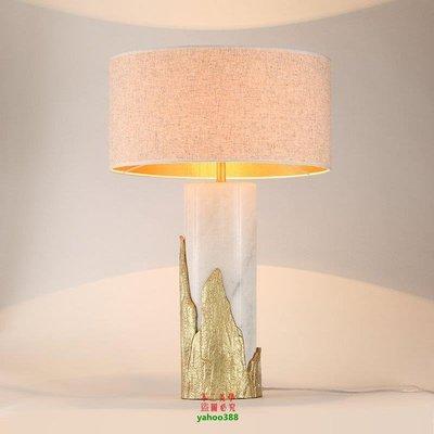 【美學】現代中式檯燈簡約客廳展廳燈具美式書房大理石全銅燈MX_542