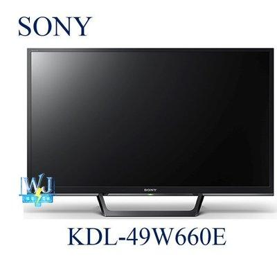 【暐竣電器】SONY新力KDL-49W660E 公司貨 49型液晶電視 另KD-49X8500F、KD-55X7500F