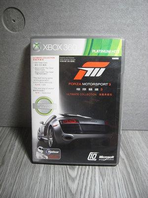 二手Forza Horizon 3  完整版遊戲 極限競速3  XBOX 360 遊戲 遊戲片
