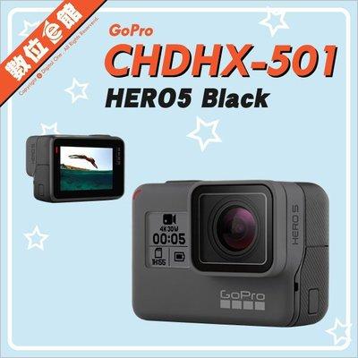 【贈原廠防水包+原電【免運費可超取【台閔公司貨】GoPro Hero 5 Black 極限運動攝影機 黑版