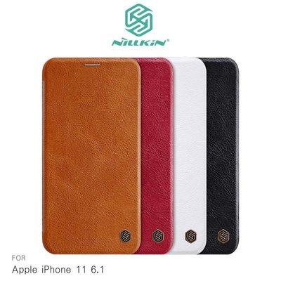 --庫米--NILLKIN Apple iPhone 11 (6.1吋) 秦系列皮套 掀蓋 可插卡 高出鏡頭設計