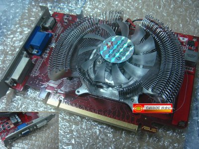 華碩 HD6670-2GD3 AMD Radeon HD 6670 DDR3 2G 128bit HDMI DVI風扇版