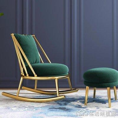 【免運】北歐輕奢搖搖椅沙發家用陽台躺椅現代簡約臥室ins網紅單人休閒椅 SHLS34457