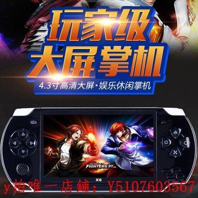 樂歪歪鋪子大屏街機游戲機掌機FC掌上PSP3000兒童gameboy懷舊款學生便攜式
