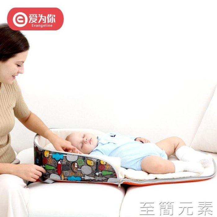 便攜式床中床寶寶嬰兒床多功能可摺疊防壓    WD