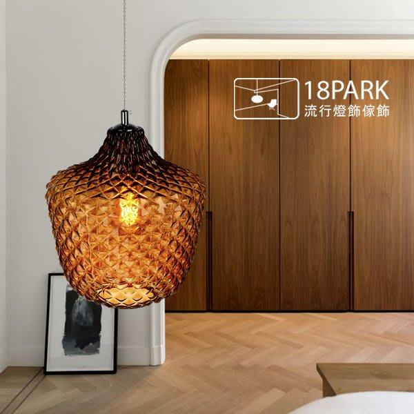 【18park】玻璃工藝 50 charm chandelier [ 50魅力吊燈 ]
