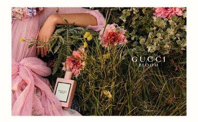 Gucci  bloom 淡香精 5ml 原裝瓶 不是分裝瓶