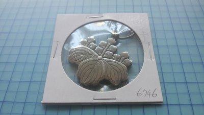 6746日本勳八等白色桐葉銀章
