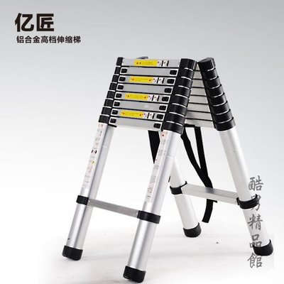 億匠家用折疊梯子 人字梯伸縮梯四步五步梯折疊梯鋁合金梯子樓梯CY