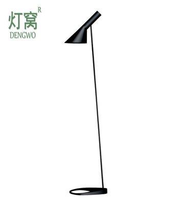 「美燈匯」THE AJ FLOOR LAMP 復刻版丹麥設計師簡約落地燈工作燈[小號] M/D/2192