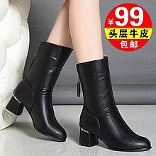 雪地意爾康網紅靴子女真皮粗跟中筒靴2020新款 馬丁靴 女英倫風短靴