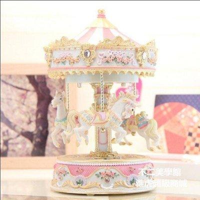 【格倫雅】^升降發光旋轉木馬音樂盒八音盒結婚生日禮物送女生友特別浪漫42828[g-l-y9