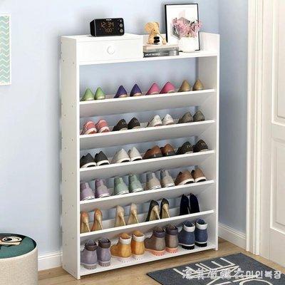 (全館免運)簡易鞋架多層經濟型家用鞋櫃...
