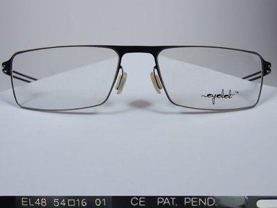【信義計劃】全新真品 Eyelet 眼鏡 EL48 鏤空金屬方框 一體成型 超輕超越 Infinity Lindberg