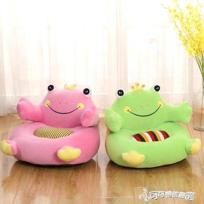 寶寶沙發 六一兒童小沙發毛絨寶寶凳子懶人座椅可愛卡通可拆洗寶寶生日禮物