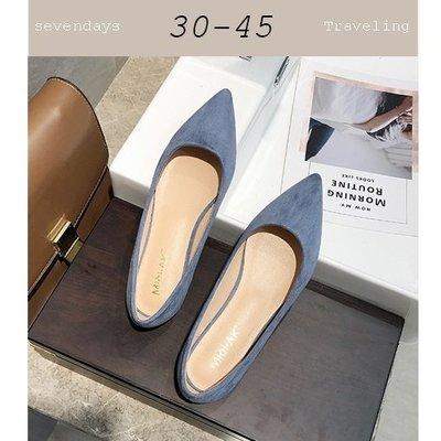 大尺碼女鞋小尺碼女鞋尖頭素面蜜桃絨布舒適平底鞋娃娃鞋包鞋藍紫色(30-45)現貨#七日旅行