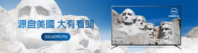 【大高屏冷氣空調家電】AOC 4K 55吋 《55U6090》空機價