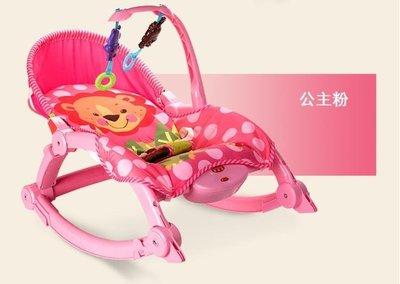 嬰兒搖椅躺椅安撫椅寶寶睡籃床輕便折疊多功能哄娃寶神器新生兒BB