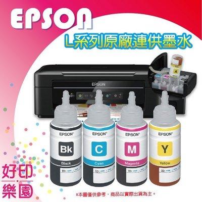 【好印樂園+含稅】EPSON T03Q100/T03Q 魔珠黑色 原廠填充墨水 適用:M1120/M1170/M2110