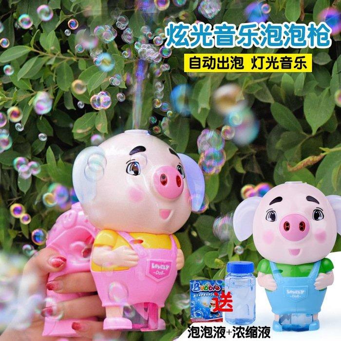 兒童卡通電動泡泡機音樂發光自動泡泡槍海豚吹泡泡工具泡泡水玩具