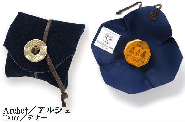 【現代樂器】日本 ARCHET R04 Tenor 頂級 手工松香 大提琴 適用 高黏度款