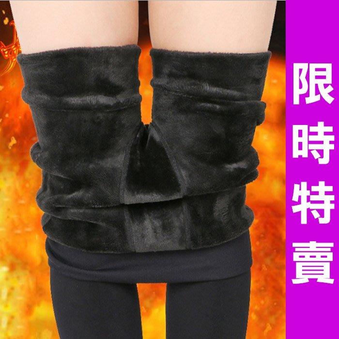 【JD Shop】超保暖🔥加厚加絨刷毛內搭褲 毛褲襪 九分褲 踩腳褲