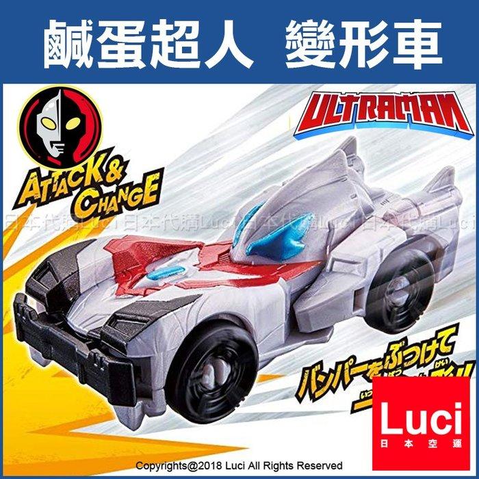 捷德 攻擊變形車 鹹蛋超人 變形 衝撞迷你小汽車 超人力霸王 奧特曼 Ultraman 萬代 LUC日本代購