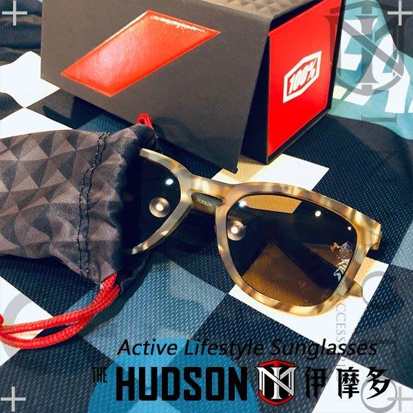 伊摩多※美國 100% Hudson 太陽眼鏡 (咖片) 霧玳瑁框 慢跑 自行車 重機 越野 出遊 61028-089