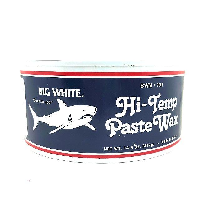 『好蠟』FINISH KARE 耐高溫 鯊魚蠟 1000P HI-TEMP WAX (一組2瓶) 14.5OZ