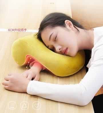 ~幸福家園~純色多功能午睡趴趴枕~辦公室學校午睡枕~鏤空毛絨趴睡抱枕~靠墊~枕頭~小一新生~上班族學生司機