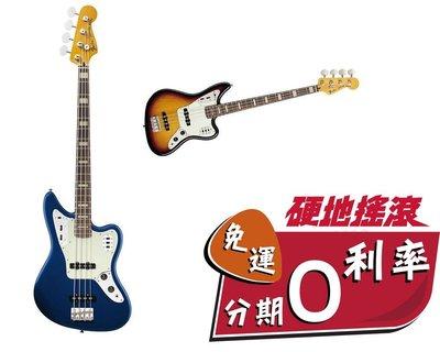 【硬地搖滾】全館免運!分期零利率!Fender Deluxe Jaguar Bass 電貝斯