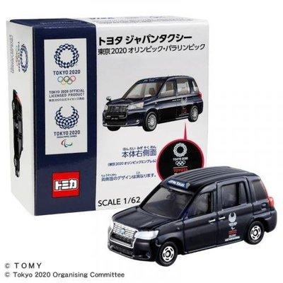 日本東京奧運 TOKYO 2020 官方限定商品 TOMICA 豐田計程車 模型車