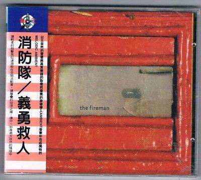[鑫隆音樂]西洋CD-消防隊 THE FIREMAN / 義勇救人RUSHES(全新)免競標