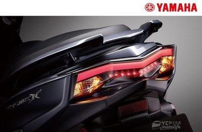 YC騎士生活_YAMAHA原廠 新勁戰 四代 4代戰 後燈總成 導光 尾燈 包含後燈下蓋 山葉原廠零件 後燈 2UB